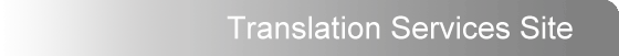 Translation Services Site